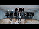 [InnerS(이너스)] iKON - 이별길(GOODBYE ROAD) FULL DANCE COVER 연습영상