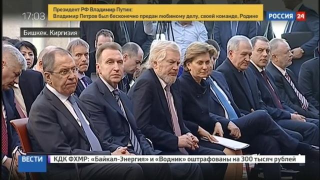 Новости на Россия 24 • Россия инвестирует 100 млрд руб в газификацию Киргизии