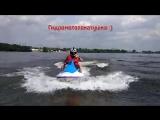 Обещанный видосик 😀 Гидромотопокатушка на Пироговском водохранилище 😁🤘👍 #гидроцикл #воднаяфеерия #пирогово #трюкинаводе #вода