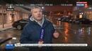Новости на Россия 24 • Парень, упавший с 86 этажа башни Око , мог стать жертвой селфимании