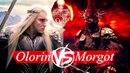 Турнир Властелин Колец: Middle Age Cup - Olorin vs Morgot (Группа E, первый тур)