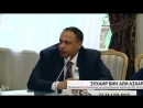 Зухаир бин Али Азхар на встрече с Секретарем ОП РФ Валерием Фадеевым
