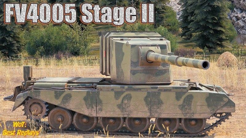 FV4005 Stage II : Хорошо Поработал по Засвету * 12600 урона , Малиновка