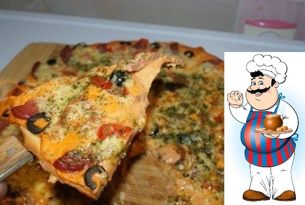 аппетитная пицца ингредиенты: для теста: - 300 мл теплого молока (чтоб было больше теста, добавляем еще молока или теплой воды) - 0,5 чайной ложки соли - 1 чайная ложка сахара - 500 г муки - 1