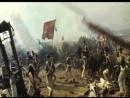 Толстой Л.Н, Война и мiр 1967 г. - 3 серия. 1812 год. СССР