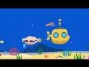 ПОДВОДНАЯ ЛОДКА И РАКУШКА - KoteTV - Развивающая детская песня мультик загадка про животных