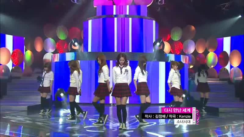 SNSD - Into The New World Oh! (200th Special, Show Music Core Live)