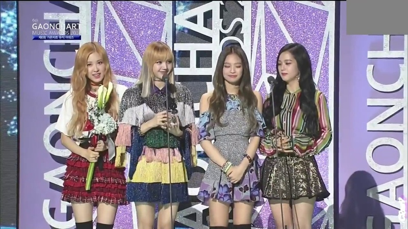 [ENG SUB] Blackpink Lisa's speech at the 6th Gaon Chart Awards