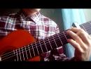 Celine Dion - My Heart Will Go On на гитаре (OST Titanic)
