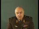 Знаменитая лекция предсказание генерала Петрова 2004год Часть№1