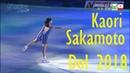 Kaori SAKAMOTO - Dreams on Ice 2018