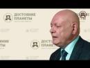 Гипноз открывает доступ к памяти прошлых поколений Алексей ...