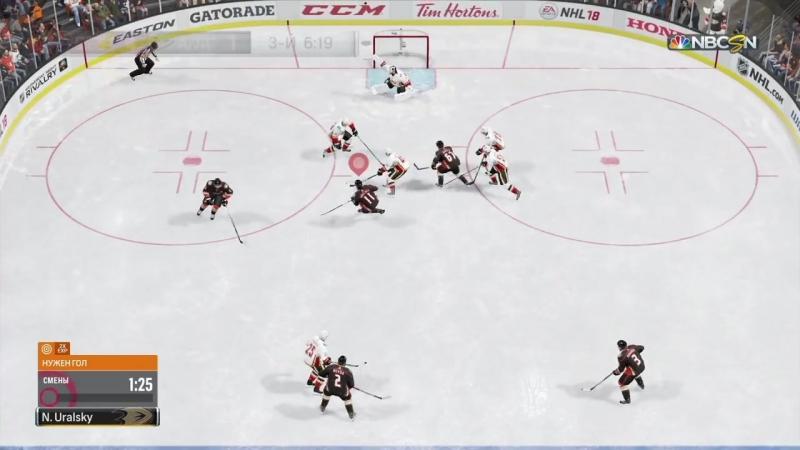 [Развлекательный канал SG] NHL 18 Карьера игрока 3 Предсезонка в Анахайме