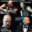 Sergey Epitaph фото #4