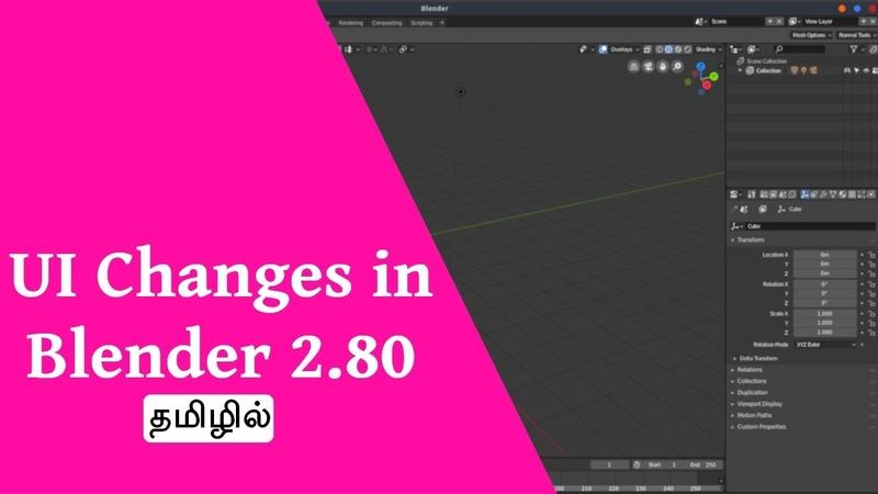 Blender 2.80 UI changes