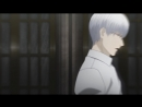 Tokyo Ghoul re AMV Kishou Arima Арима сан вы были моим отцом и моим учителем