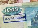 Работавшие в банке брат с сестрой сбывали фальшивые деньги в Чебоксарах