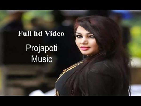 Live Show Bangla | A Raja Ji | Belly | Bangla new song 2018 | Projapoti Music