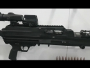 SIG Light Machine Gun Prototype in .338