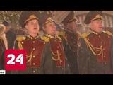 Ансамбль Росгвардии снял клип на песню Last Christmas - Россия 24