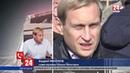Наши корреспонденты - последние, с кем общался Андрей Филонов перед обысками