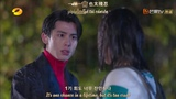 ENG + ROM Caesar Wu - Going Crazy Thinking about you - Meteor Garden OST (