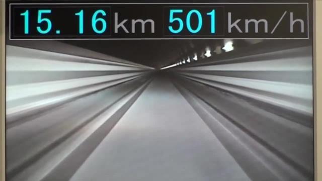 2015年6月12日 JRリニアモーターカー試乗会  Japans Maglev traveling at 500 kmh (311mph)