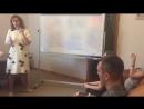 Ответы психолога Ирины Лебедь о самом важном для каждого из нас неформальное общение после семинара