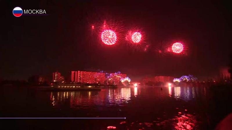 Фестиваль фейерверков завершился в Москве