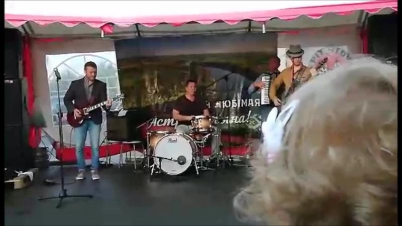 Blues Caffe - На небi