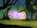 Железный Человек 1994 1 сезон 2 серия .240