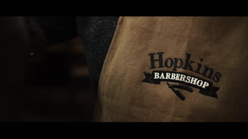 PROMO Hopkins Barbershop (winter 2018)