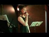 Неваленая Анастасия -Norah Jones- You will always be a free (cover)