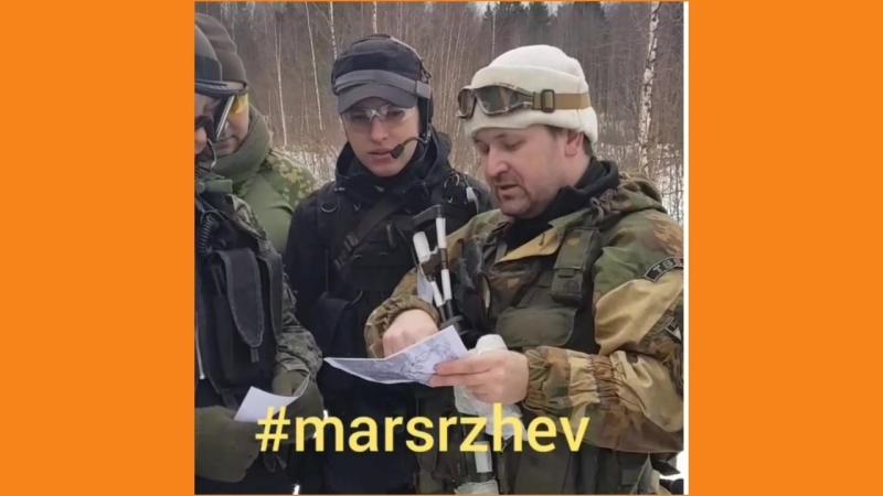 Операция Марс город Ржев 1.04.2018 Страйкбол