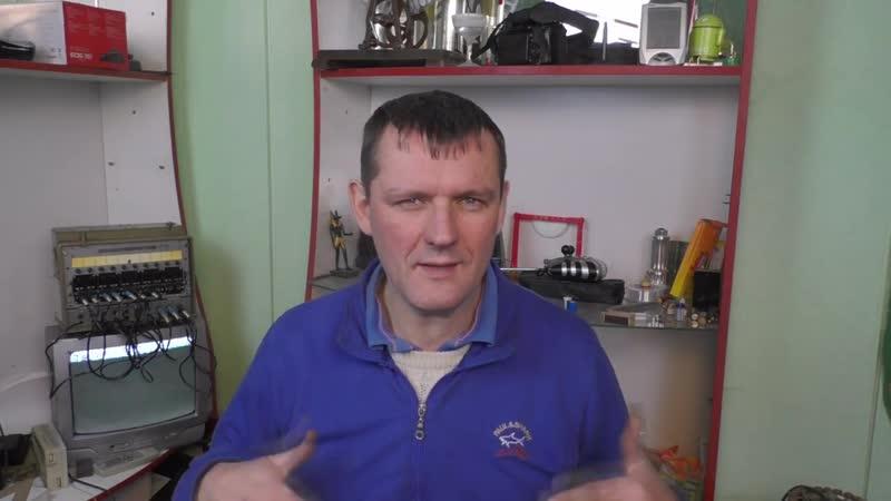 Диамагнетик как экран магнитного поля для вечного двигателя