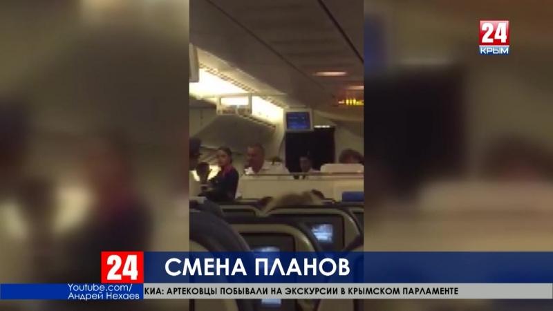 Не дебош, а смена планов: актёр Алексей Панин в последний момент отказался улетать из Крыма