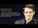 Шпионаж незаконные похищения людей тотальная слежка за людьми по всему миру
