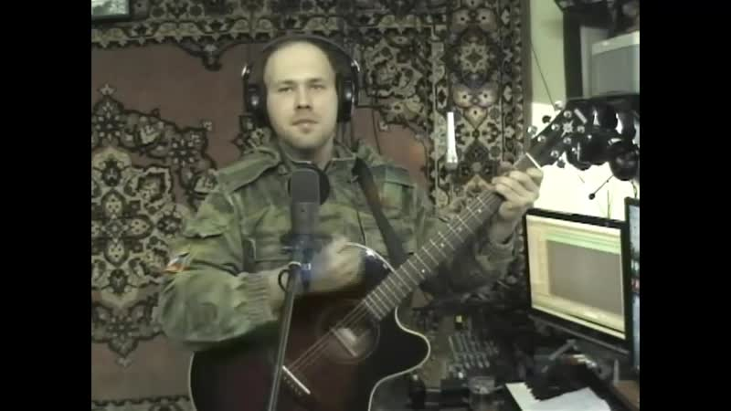 Дед Максим