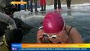 Пенсионерка из Новосибирска проплыла подо льдом Байкала