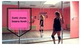 Justin Timberlake - My love Oksana Kovsh Choreography Exotic pole dance