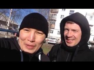 Поздравление Руслана Проводникова с днем труда.