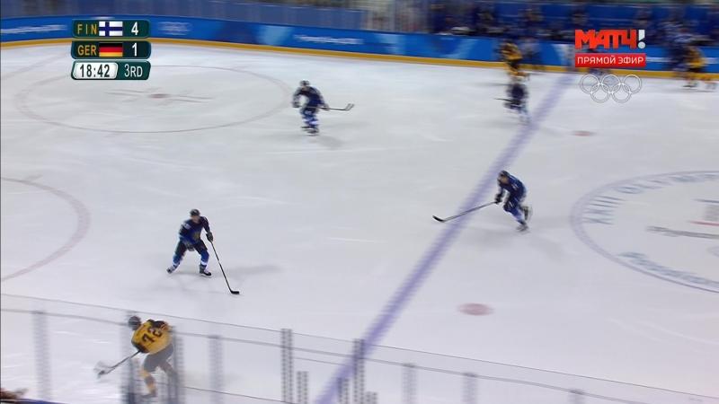 Зимняя олимпиада - 2018. Мужчины. Группа C. 1-й тур. Финляндия - Германия. 2 часть 15.02 06.10