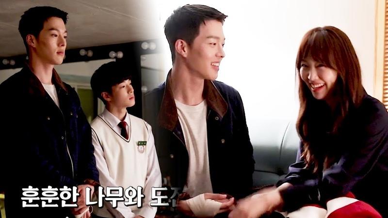 [ENG SUB] 장기용 Kiyong Kijoo Always Happy On Set (ft. Nam Dareum~) | Come and Hug Me BTS