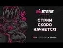 Live from Winstrike Arena - meow, летим в топ100