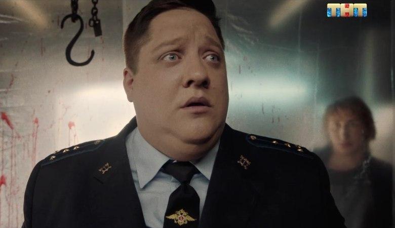 Полицейский с Рублёвки, 3 сезон, 3 серия (18.04.2018)