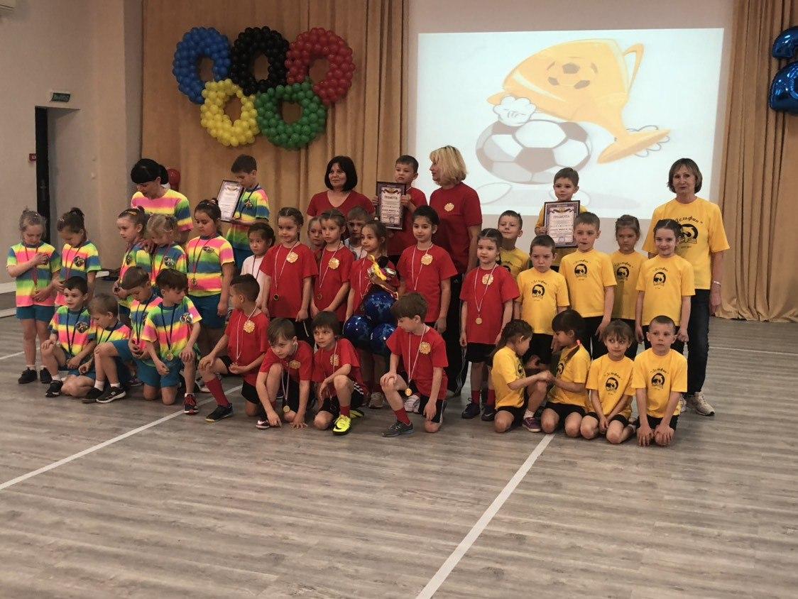 Соревнования по футболу в детском саду