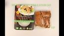 Шашлык из веганской сёмги и филе веганского лосося VEGO Eco Store