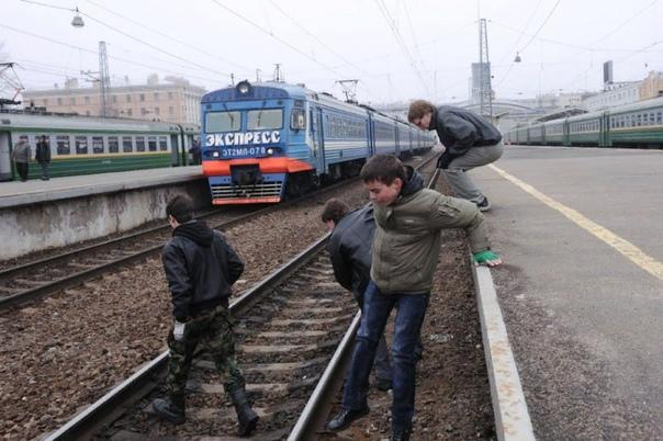 Железная дорога - зона повышенной опасности!