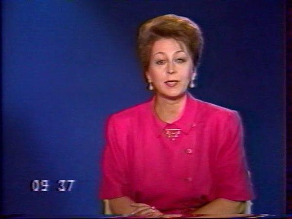 Приключения капитана Врунгеля (ЦТ, 17.07.1989) Анонс