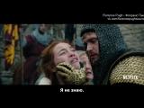 «Король вне закона» / Официальный трейлер к фильму [русские субтитры]